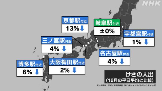 f:id:fuwakudejokyo:20210115103633j:plain