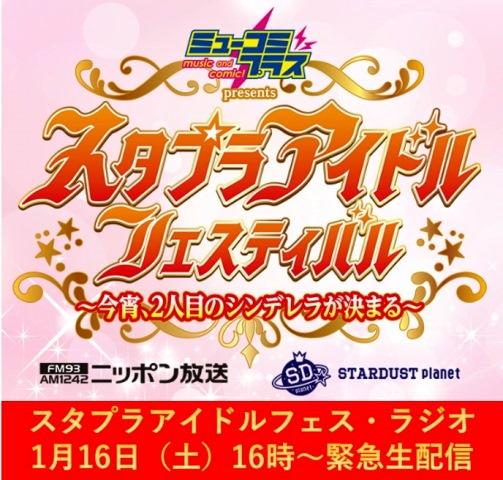 f:id:fuwakudejokyo:20210117103703j:plain