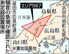 f:id:fuwakudejokyo:20210203220444j:plain