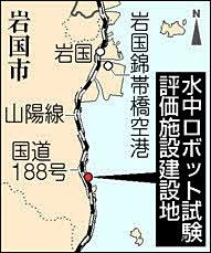 f:id:fuwakudejokyo:20210218094652j:plain