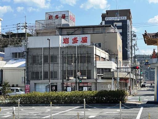 f:id:fuwakudejokyo:20210224101439j:plain