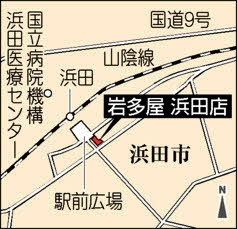 f:id:fuwakudejokyo:20210224101504j:plain