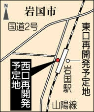 f:id:fuwakudejokyo:20210224101641j:plain