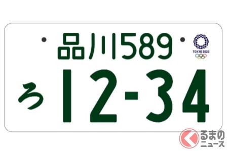 f:id:fuwakudejokyo:20210227002103j:plain