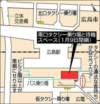 f:id:fuwakudejokyo:20210301141056j:plain