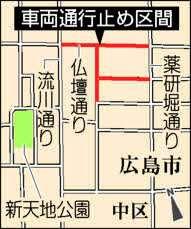f:id:fuwakudejokyo:20210321143538j:plain