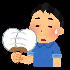 f:id:fuwakudejokyo:20210415170448p:plain