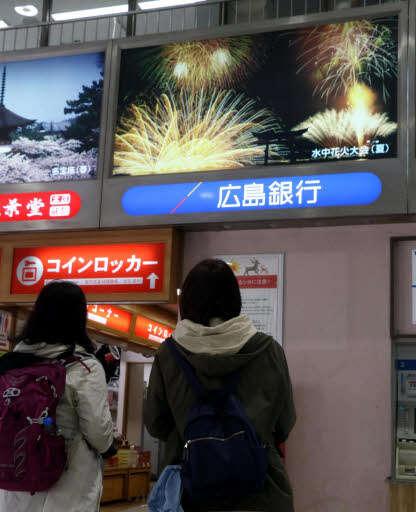 f:id:fuwakudejokyo:20210415170948j:plain