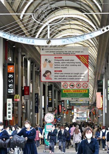 f:id:fuwakudejokyo:20210416100506j:plain