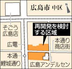 f:id:fuwakudejokyo:20210416100525j:plain