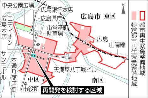 f:id:fuwakudejokyo:20210416101607j:plain