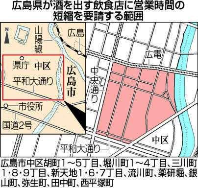 f:id:fuwakudejokyo:20210508175239j:plain