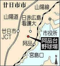 f:id:fuwakudejokyo:20210518230333j:plain