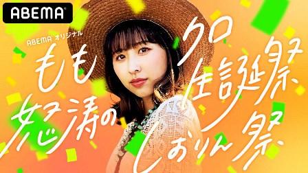 f:id:fuwakudejokyo:20210605075731j:plain