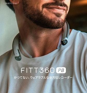 f:id:fuwakudejokyo:20210607183751j:plain