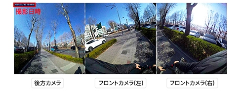 f:id:fuwakudejokyo:20210607184240j:plain