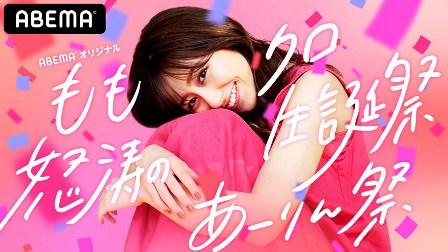 f:id:fuwakudejokyo:20210612085556j:plain