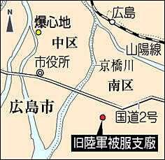 f:id:fuwakudejokyo:20210619101109j:plain