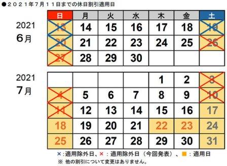 f:id:fuwakudejokyo:20210619101201j:plain