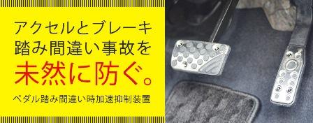 f:id:fuwakudejokyo:20210620185012j:plain