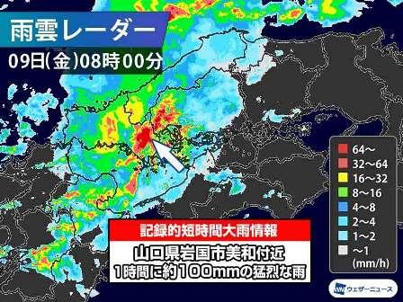 f:id:fuwakudejokyo:20210709100356j:plain