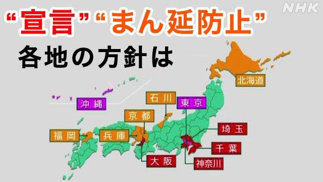 f:id:fuwakudejokyo:20210731085041j:plain