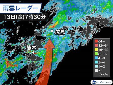 f:id:fuwakudejokyo:20210813090213j:plain