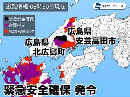 f:id:fuwakudejokyo:20210813091906j:plain