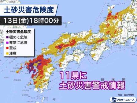 f:id:fuwakudejokyo:20210813230155j:plain