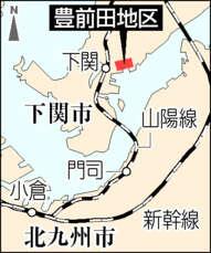 f:id:fuwakudejokyo:20210917085017j:plain