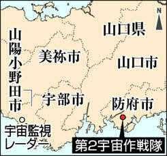 f:id:fuwakudejokyo:20210921113221j:plain