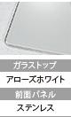 f:id:fuwamayu0712:20180131084626j:plain