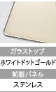 f:id:fuwamayu0712:20180131084629j:plain