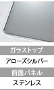 f:id:fuwamayu0712:20180131084635j:plain