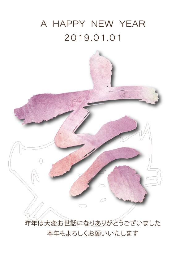 f:id:fuwamayu0712:20181206111505j:plain