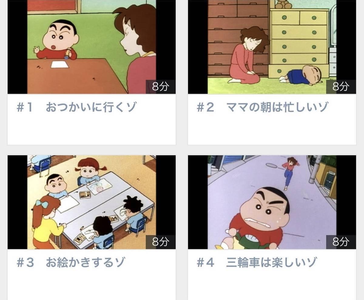 f:id:fuwamimi:20200809202146j:plain