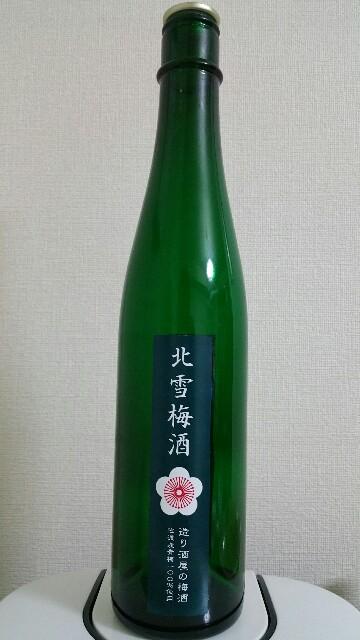 f:id:fuwamori1ppai:20180419233418j:image