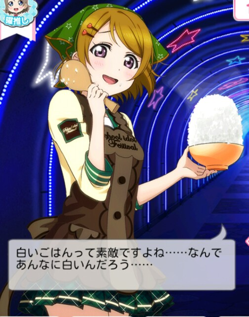 f:id:fuwamori1ppai:20180421150127j:image