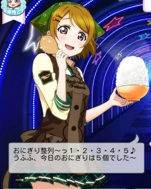 f:id:fuwamori1ppai:20180421150307j:image