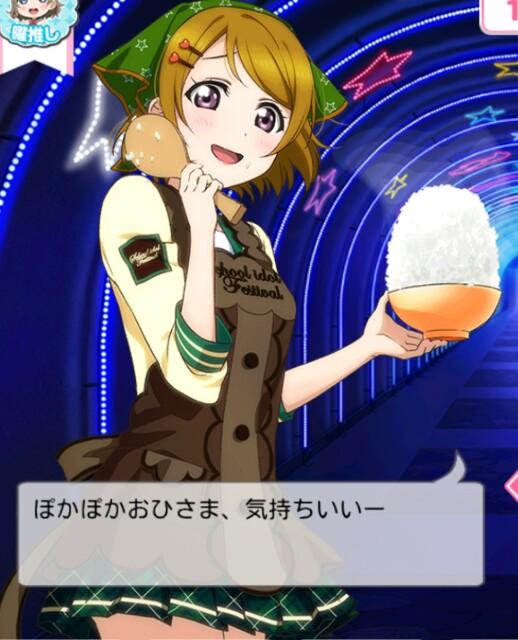 f:id:fuwamori1ppai:20180421150631j:image