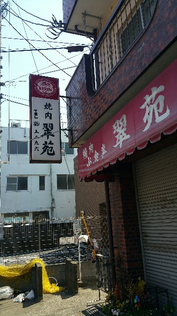 f:id:fuwamori1ppai:20180422125347j:image
