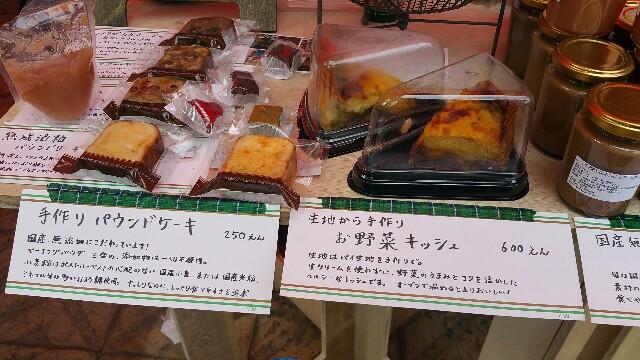 f:id:fuwamori1ppai:20180506152749j:image