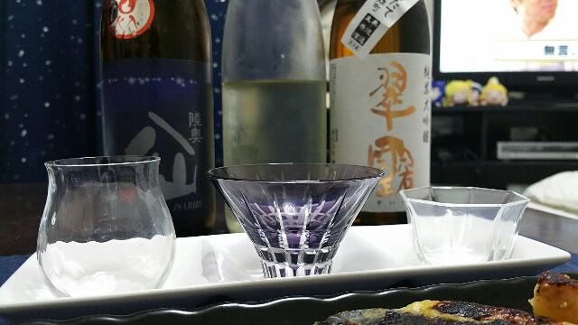f:id:fuwamori1ppai:20180506192410j:image