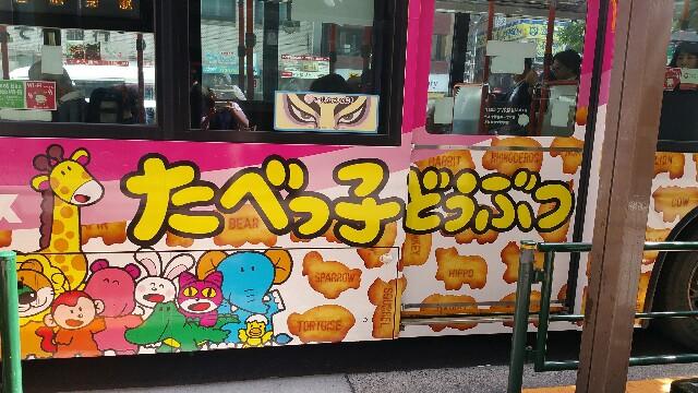 f:id:fuwamori1ppai:20180518122732j:image