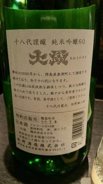 f:id:fuwamori1ppai:20180519201846j:image