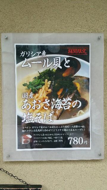 f:id:fuwamori1ppai:20180617210924j:image