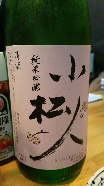f:id:fuwamori1ppai:20180911221719j:image