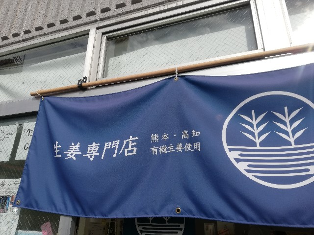 f:id:fuwamori1ppai:20180922144554j:image