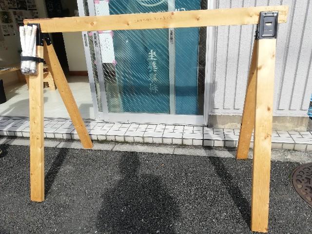 f:id:fuwamori1ppai:20180922144617j:image