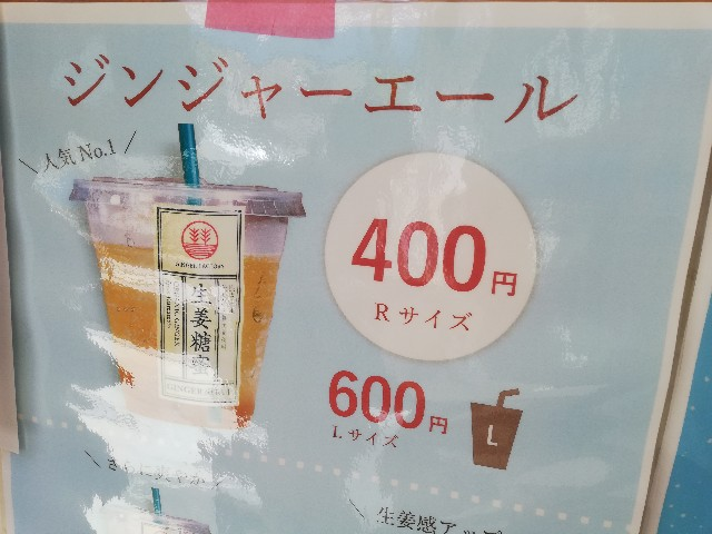 f:id:fuwamori1ppai:20180922144725j:image